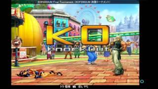Download KOF2002UM Tournament 2015 - 台灣-虎爺+大陸-劉恆-16強 Video
