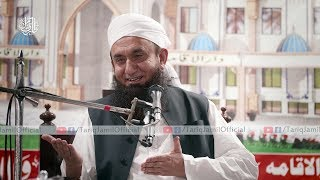 LIVE : Molana Tariq Jameel Latest Bayan 2nd May 2018 | Ramadan Special Sehri Bayan [HD]