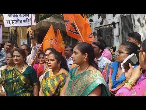 जनांदोलन -घनकचरा शुल्क रद्द करो-शैलेश  पांडेय-शिवसेना प्रवक्ता