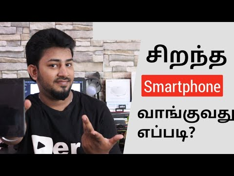 How to choose best smartphone in 2018? | சிறந்த Mobile எது? | Tamil TechLancer