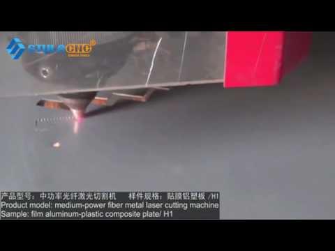 1mm aluminum composite panel laser cutting machine 500W