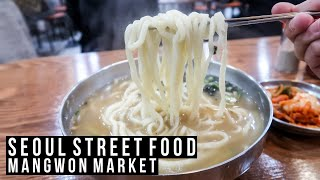 Download Mangwon Market 망원시장 Delicious Korean Street Food - vlog #021 Video
