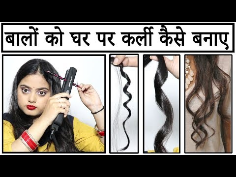 TOP 3 WAYS to CURL YOUR HAIR with a FLAT IRON!