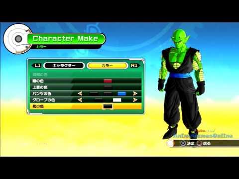 Dragon Ball Xenoverse Namekian Character Creation (BETA)