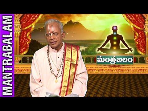 Mantra to Avoid Bad Dreams During Illness || Mantrabalam || Archana || Bhakthi TV