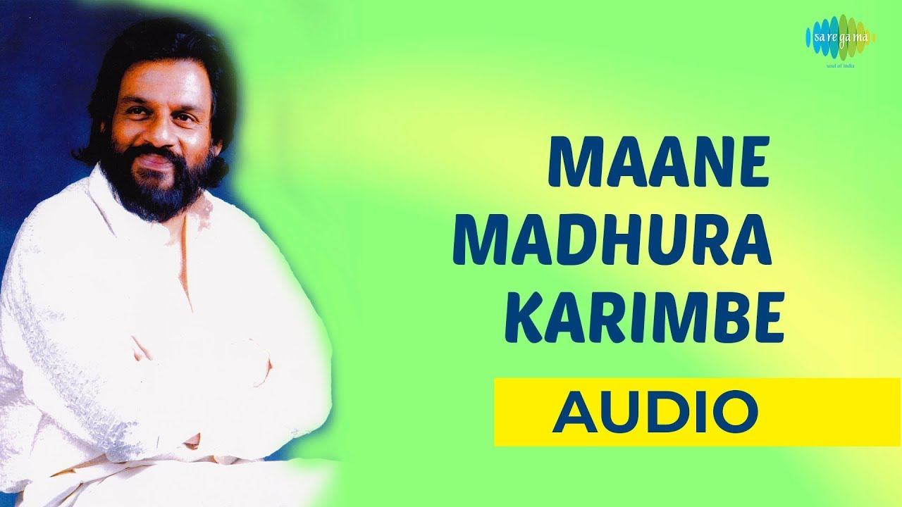 K J Yesudas - Maane Madhura Karimbe