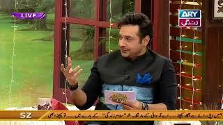 "Faysal Qureshi,Natasha Ali, Imran Ashraf & Shafqat Khan playing ""Mou Phat"""