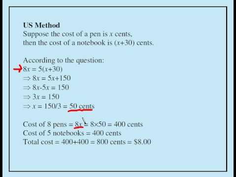 Singapore Math 1 (a Grade 5 problem form a Singapore text)