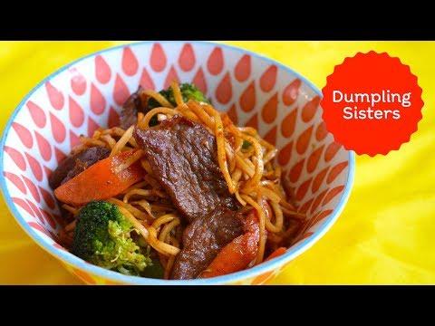 Juicy Beef Fried Noodles | DUMPLING SISTERS