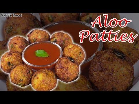 Aloo Patties Recipe | आलू पेटिस | How to make Aloo Patties at home