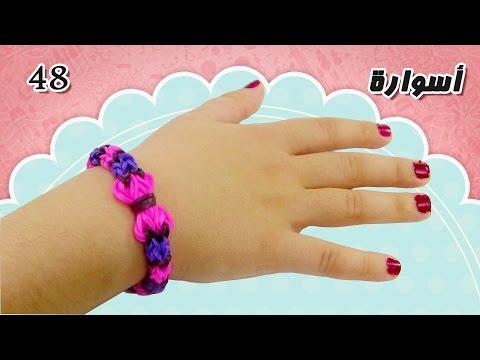 Beautiful bracelet 48