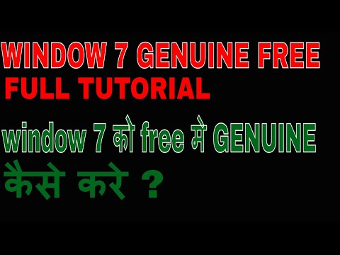how to make windows 7 build 7600 genuine without product key