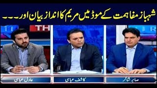 The Reporters | Adil Abbasi | ARYNews | 20 June 2019