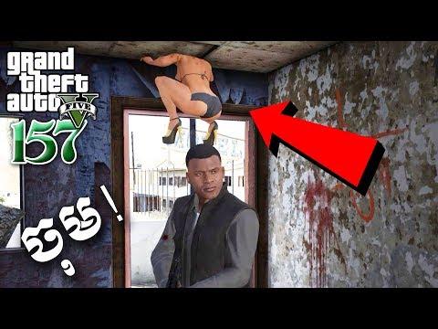 សម្លាប់បីសាចក្នុងលូ GTA 5 : IT (Movie