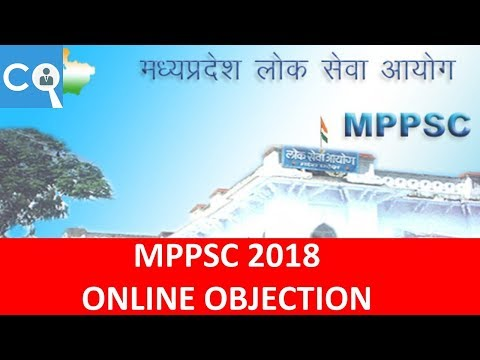 MPPSC online objection