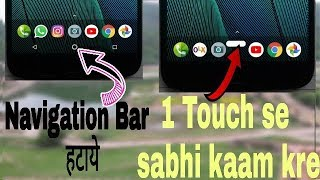 NO ROOT* How To Hide Navigation Bar on Any Android Device By