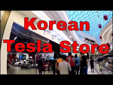 South Korean Tesla Store Grand Opening