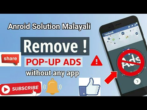 How to remove pop-up ads , malayalam