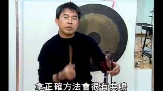 中國打擊樂器介紹
