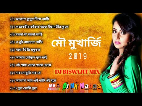 Xxx Mp4 মৌ মুখেরজী স্পেশাল ডিজে গান Bangali Adhunik Romantic Dj Songs Dj Biswajit Mix 3gp Sex