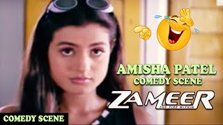 Amisha Patel Making Fun of Ajay Devgan In Class Room Comedy Scene | Zameer: The Fire Within
