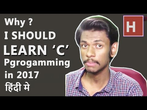 why i should learn C programming at 2017 in hindi