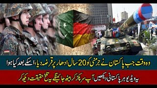 Pakistan Lent million dollars to present most strongest economical country Germany