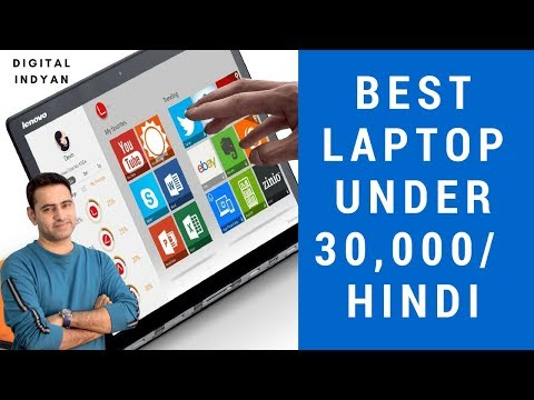 Best Laptop Under 30000 in India 2018 | Top 5 Laptop 2018 Under 30000