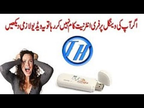 Why PTCL' s block free internet on PTCL 3G EVO Wingle what is the solution of this problem