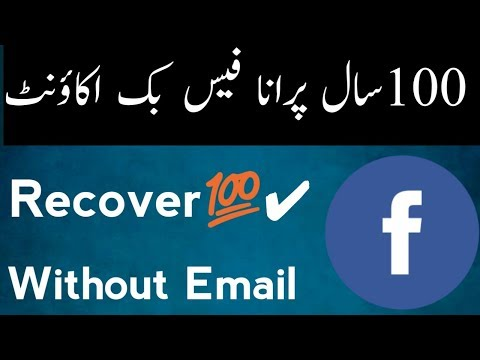 How to recover facebook password without email and phone number With identity card 2019 Urdu Hindi