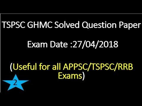 TSPSC GHMC 2018 solved question paper part 2