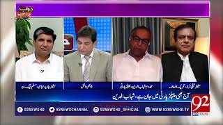 Jawab Chahye| Why Election Commission does not perform its duties properly? |18 July 2018 | 92NewsHD