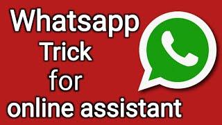 WhatsApp application hidden trick for assistance || by technical boss