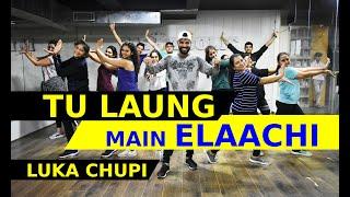 Tu Laung Main Elaachi   Bollywood Dance Workout   Laung Laachi Dance   FITNESS DANCE with RAHUL