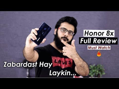 Honor 8X Full Review - Camera, Pubg Gaming, Battery { Urdu/Hindi }