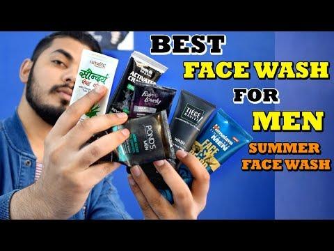 Best Face Wash For Men In India 2018 | Best Skin Care Face Wash Men | Asad Ansari