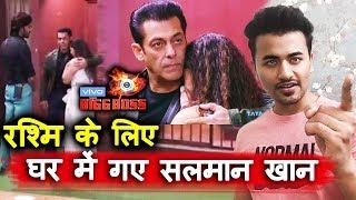 Bigg Boss 13   Salman Khan GOES INSIDE House To Console Rashmi   Arhaan Khan Mattter   BB 13