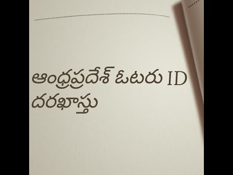 How to download voter I'd. ..in   ap