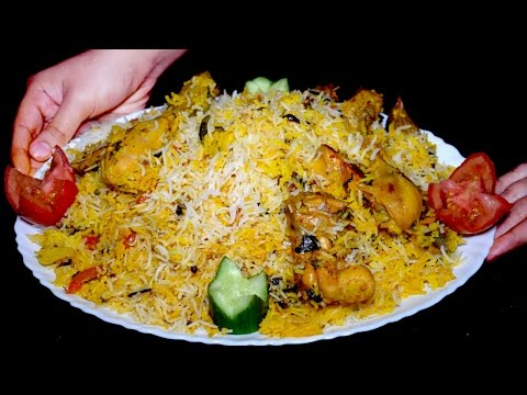 Degi Biryani Recipe - Shadiyon Wali Biryani - Chicken Biryani Recipe