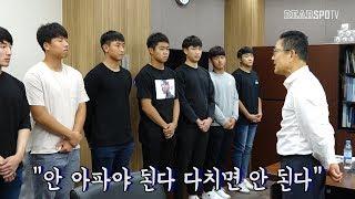 Download [2018 잠실직캠] 2019 신인 선수들의 잠실 방문기! (09.14) Video