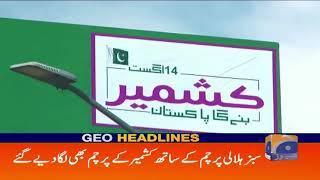 Geo Headlines 10 PM | Sabz Hilali Parcham Ke Sath Kashmir Ke Parcham Bhi Laga Diye | 13th August