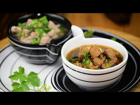 Chinese Yin Yang Lamb Soup (Asian Style Cooking Recipe)