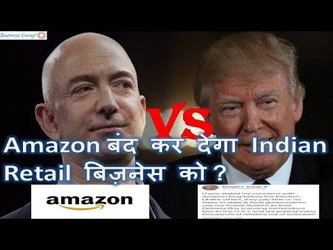 Trump vs Amazon ! Amazon market value drops after Trump tweet
