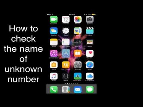 How to check who is calling (finding unknown number)