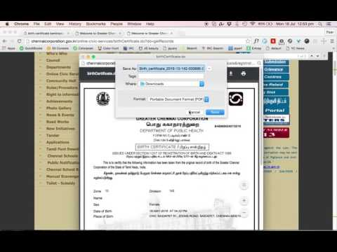 How to download (( Birth Certificate in Tamilnadu )).............Royal Tamil Tutorial ..........