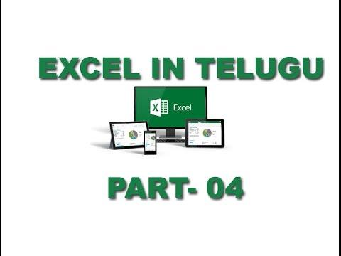 Free Ms Excel 2013 Tutorial in Telugu Part 4