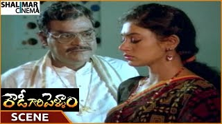 Rowdy Gari Pellam Movie || Kota Fires on Shobana For Stopping Marriage || Mohan Babu || Shalimar