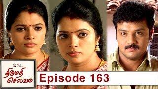 Thirumathi Selvam Episode 163, 13/05/2019 #VikatanPrimeTime