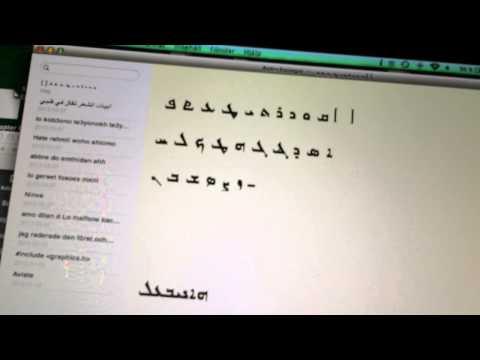 Mac os x first Assyrian keyboard multi dialects input