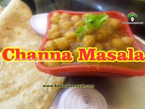 Channa Masala gravy konda kadalai curry chapathi  Tamil   -  Sattur Parambariya Samayal